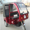 passenger electric auto rickshaw tuk tuk; used tricycle for adults
