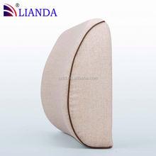 2015 Hotsale alibaba China factory supplier lumber back support cushion