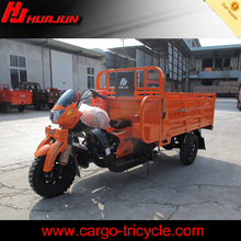 cargo three wheel tricycles/new 250cc trike/trike chopper three wheel motorcycle