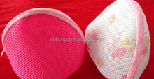 Zipper Laundry Bra Underwear Washing Mesh Bag