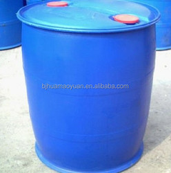 hot sale Propyl lactate CAS No.616-09-1