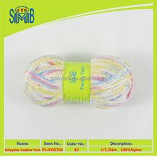 Fábrica venta al por mayor de lujo de nylon puro hilo hilado de la pluma para tejer a mano de China