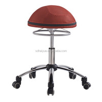 New Red Mesh Ergonomic Balance Seating Exercise Chair for Office Use/Office Exercise Use