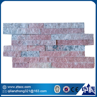 wall face decoration natural interior cheap culture stone