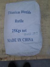 provide high quality titanium dioxide rutile 98%