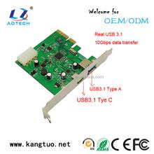 PCI-E to USB3.0 combo 2 Ports and USB3.1 driver