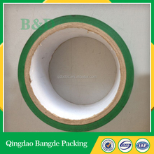Free sample round adhesive bopp packing tape