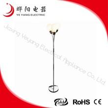 Hot Sale Top Quality Floor Standing Lamps