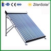 High quality flat plate solar collector prices
