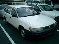 Toyota,Used car