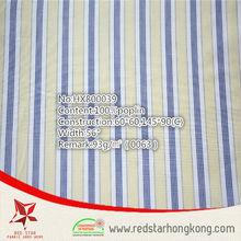 High quality 100% cotton satin stripe bedding fabric