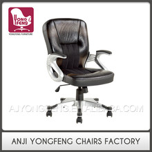 Best Selling Cheap Price china my idea office furniture
