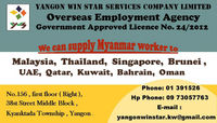 Seek Recruitment Agencies & Employers in Malaysia & Middle East