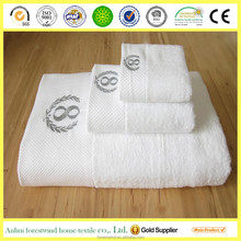 Luxury Extra-Absorbent Egyptian Cotton Towel