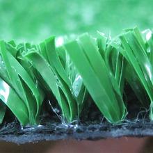 Manufacture Sports Artificial Grass