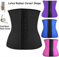 Walson body shaping slimming hot girls latex lingerie corset young girls corset