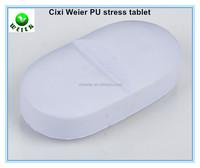 8.7x4.6x2.5cm promotional gift PU foam pill/personalized PU material pill shape/soft toys PU anti stress pill