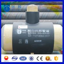 hot selling in uae market pu rigid foam insulated steel tee pipe fitting