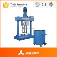 SXJ-200 silicon sealant making machine,silicon sealant mixer equipment,silicon sealant production line