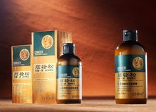 Best anti hair loss ginger shampoo 500ml