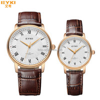 Top Quality EYKI STAINLESS STEEL SERIES Water Resist 30M and Japan Movt Quartz Watch Stainless Steel back