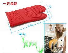 wholesale Cotton Heat Resistant Cooking dongguan gloves