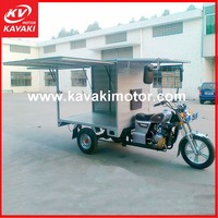 Hot Sale Motor Tricycle Mobile Food Cart / Small Goods Retails Selling Tricycle