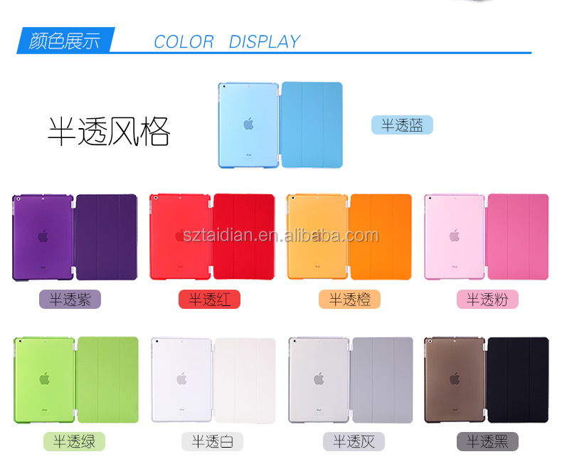 Triple Magnetic Smart Cover PU Leather case Stand Protection Skin Sleeve Solid Color Soft Sleep Wakeup holster For iPad 2 3 4 5