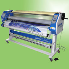 Best selling FY1600 paper laminating machine with CE certified