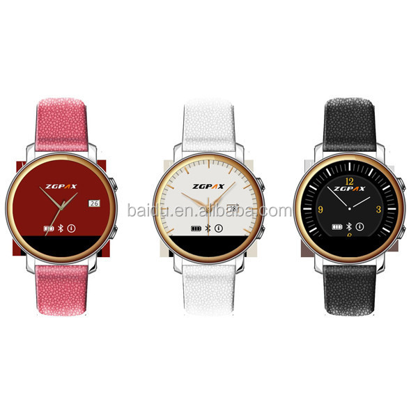 2015 Newest high end SOS Bluetooth smart watch/bluetooth watch/wristwatch for mobile phone