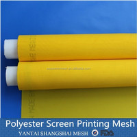 100%Polyester screen mesh in high quality