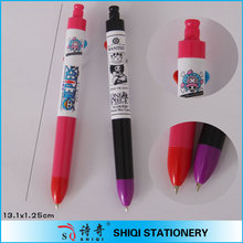 one piece two color changing best selling pen