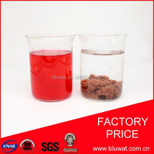 High Quality and Competitive Advantages Product /water decoloring