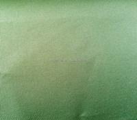 Jacket material fabric jacket material