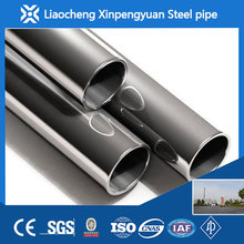 xinpengyuan API/ASTM decorative stainless steel pipe tube Made In China