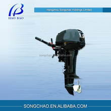 Wholesale Outboard Motors in China