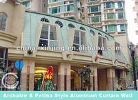 Archaize&patina style aluminum curtain wall/metal facade