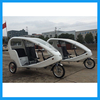 passenger compartment 3 wheel tricycle