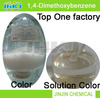 Top one factory in China 1,4-Dimethoxybenzene/150-78-7