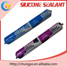 CY-100 Acetoxy Glass Sealant roof waterproof sealant