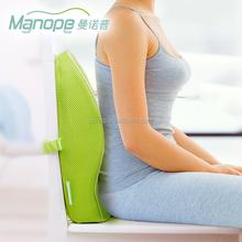 anti-deformation support lumbar cushion memory foam waist cushion