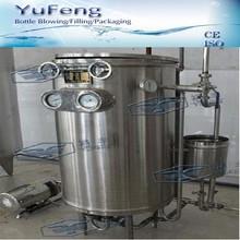 500LPH milk steam sterilizer machine