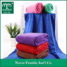 Hot Selling!!!China Manufacturer Beach Towel super Absorbent microfiber wholesaler beach towel