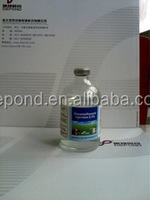 Dexamethasone sodium phosphate injection 0.2% from Depond Factory