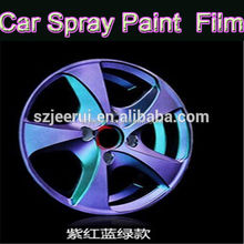 Chameleon rubber coating,removable spray liquid paint for color changing, mixed color acrylic blue/golden/green plastic dip 400m
