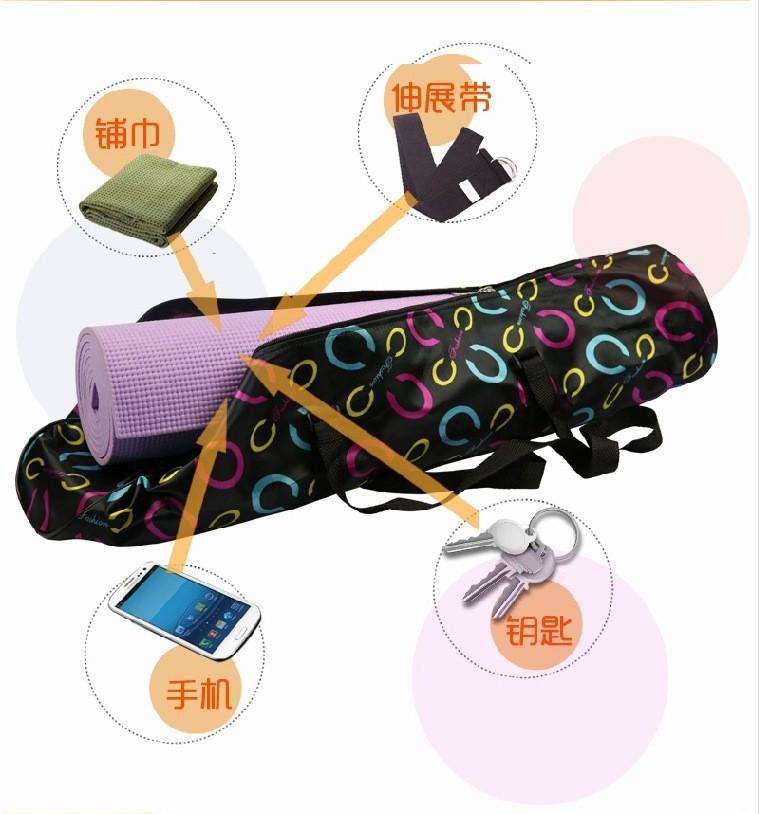 Yoga Backpack (3).jpg
