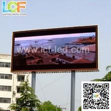 China led message /digital board display screen image