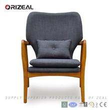 REPLICA Madison Ave Armchair OZ-RSC1014 (International design USA)