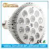 Factory Price par38 e27 85-265v 15w led spot lighting