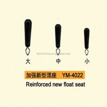 Wholesale Fishing Reinforced New Float Seat